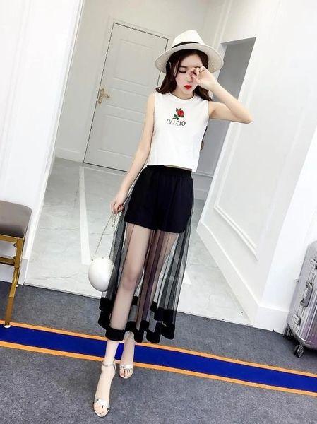 Korean Woman Sets Sleeveless Blouse With Gauze Skirt