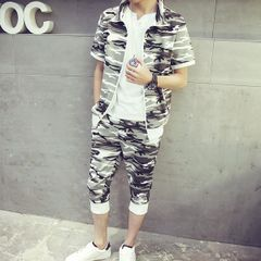 Camouflage Pattern Zipper Up Men Activewear Set