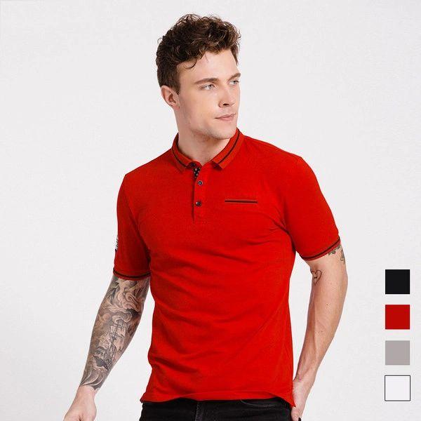 Men Contrast Trim Cotton Polo Shirts