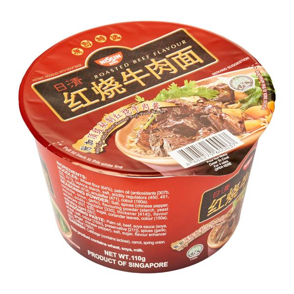 Nissin Roasted Beef Flavour Instant Noodles With Soup Base 110g