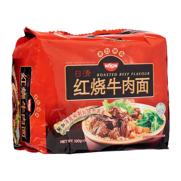Nissin Roasted Beef Instant Noodles 5 x 100g