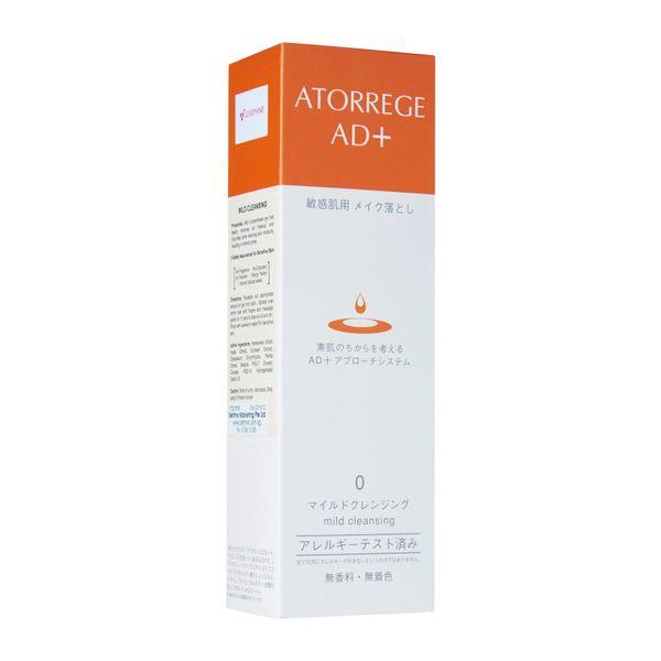 Atorrege AD+ Mild Cleansing 125g