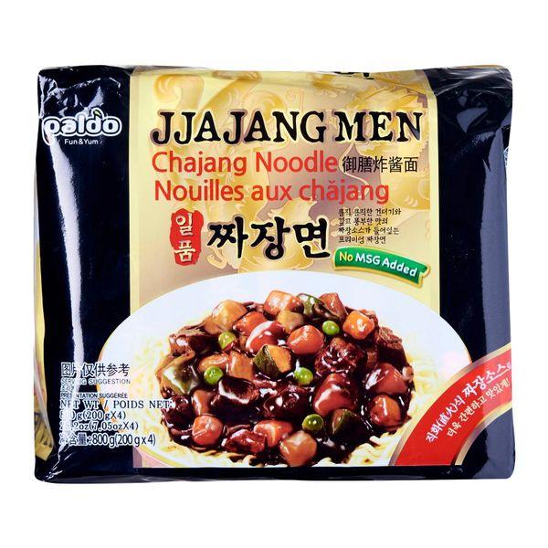 Paldo Il Poom Jjajang Noodles