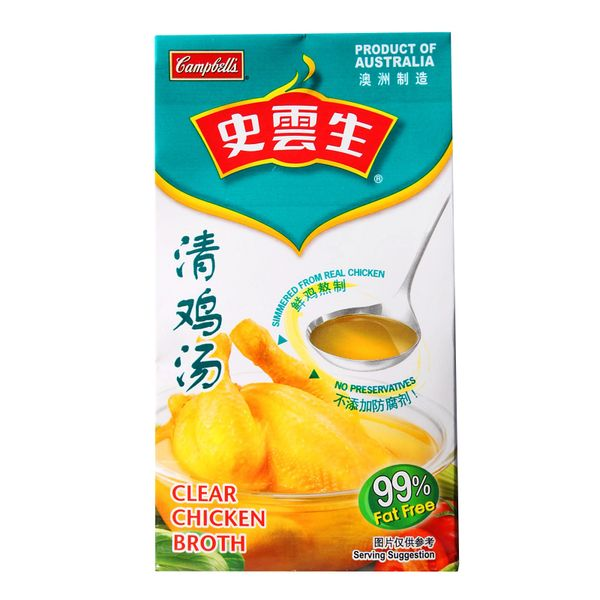 Swanson Clear Chicken Broth 1 L