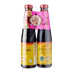 Lee Kum Kee Golden Veg Os Twin Pack 510 g