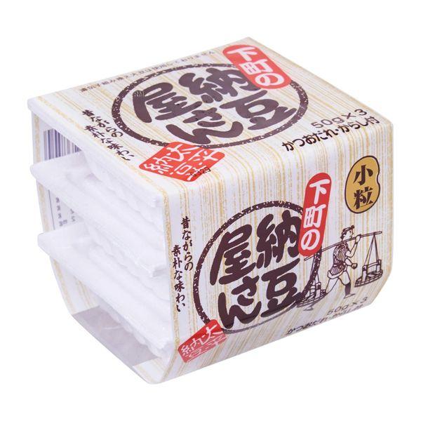 Kirei Mini 3 Natto - Frozen 3 x 50 g