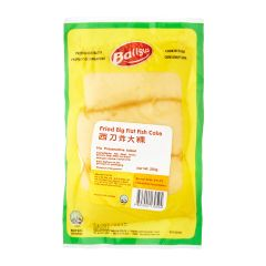 Ballgus Fried Big Flat Fishcake 250 g