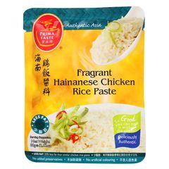 Prima Taste Fragrant Hainanese Chicken Rice Paste 80 g
