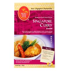 Prima Taste Singapore Curry Ready-To-Cook Sauce Kit 300 g
