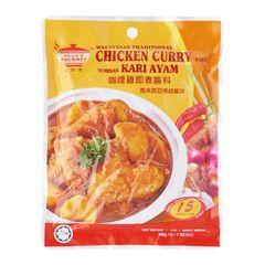 Tean's Gourmet Tumisan Kari Ayam Chicken Curry Paste 200 g