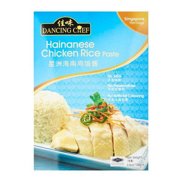 Dancing Chef Hainanese Chicken Rice Paste 100 g
