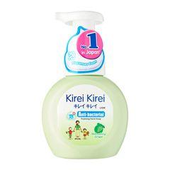Kirei Kirei Refreshing Grape Anti-Bacterial Foaming Hand Soap 250 ml