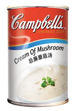 Campbell's Cream Of Mushroom 290g