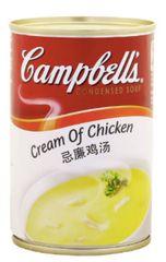 Campbell's Cream Of Chicken 300g