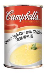 Campbell's Corn W Chicken 310g