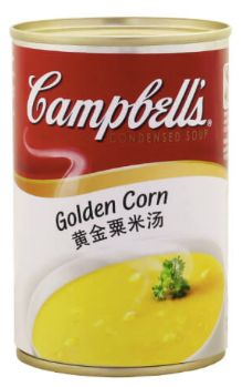 Campbell's Golden Corn 310g