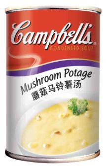 Campbell's Mushroom Potage 305g
