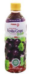 Pokka Mixed Red Kyoho Grape Juice 500ml