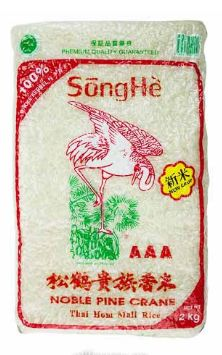 Songhe New Crop Rice 2KG