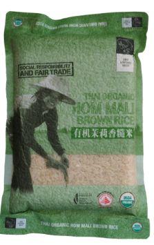 Chang Organic Hom Mali Brown Rice 2KG