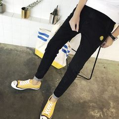 Casual Smile Embroidery Simple Design Men Pant