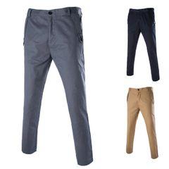 Korean Solid Color Casual Pants