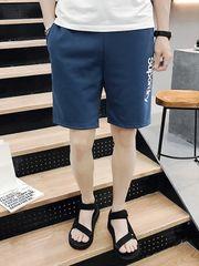 Cheap Outlet Letter Prints Shorts For Man