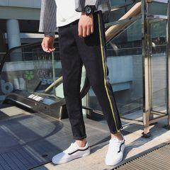 Casual Contrast Color Mid Waist Long Trouser