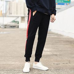 Fashion Contrast Color Active Ninth Feet Trousers