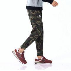 Hot Selling Camouflage Youthful Harem Pant