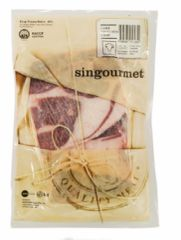 Singourmet Lamb Shoulder Chop 500G
