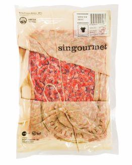 Singourmet Minced Beef 300G