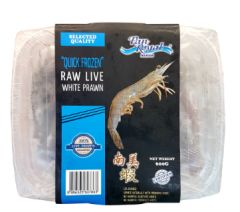 P/Royal Live FRZ Wht Prawn 41/50 600G