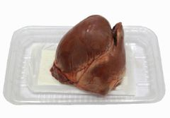 Indonesia Pig Heart 150 - 200g