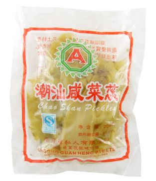 CHN Salted Vegetable Pickle 200G