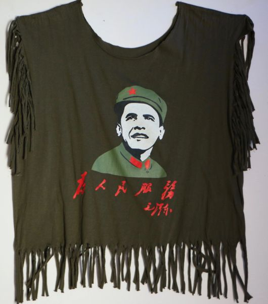 H2BN Ancient Ones Fringe Obama T-Shirt