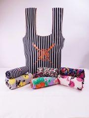 #801 Roll 'n Snap Market Bag Paper pattern