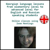 Georgian language lessons: elementary to advanced level for English and Russian speaking students