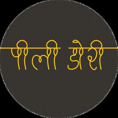 Peeli Dori