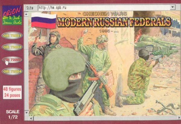 1/72 Chechen Wars: Modern Russian Federals 1995 (48) - Orion 72003