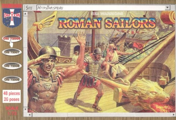 1/72 Roman Sailors (48) - Orion 72006