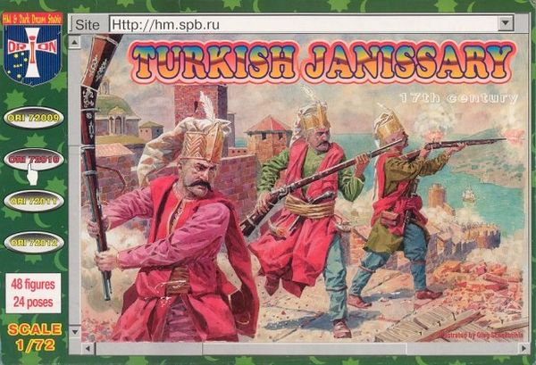 1/72 Turkish Janissary XVII Century (48) - Orion 72010