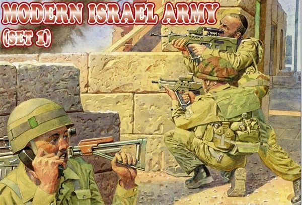 1/72 Modern Israel Army Set #1 (48) - Orion 72012