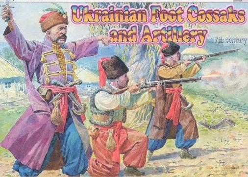 1/72 Ukrainian Foot Cossacks & Artillery XVII Century (34 & 2 Cannons) - Orion 72013