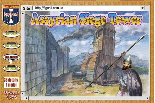 1/72 Assyrian Siege Tower - Orion 72023