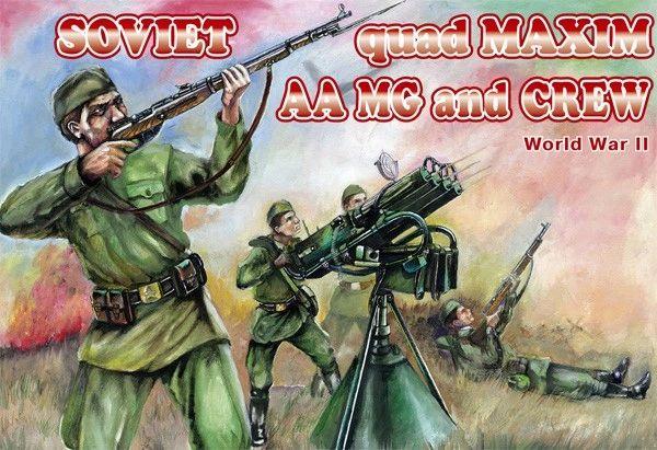 1/72 WWII Soviet Quad Maxim AA MG (3) w/15 Crew - Orion 72037