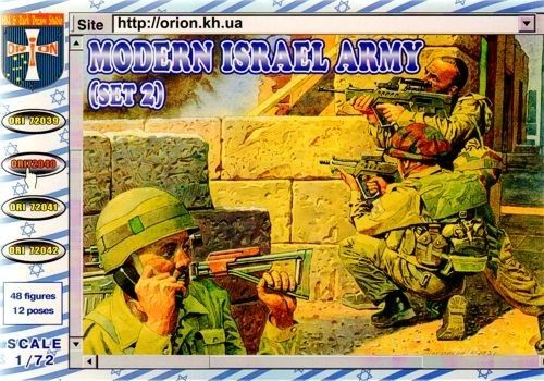 1/72 Modern Israel Army Set #2 (48) - Orion 72040