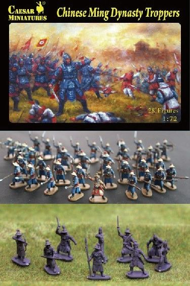 1/72 Chinese Ming Dynasty Troopers (30) - Caesar 32