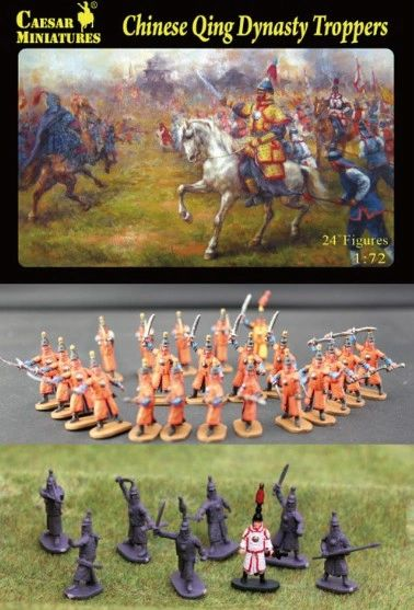 1/72 Chinese Qing Dynasty Troopers (26) - Caesar 33