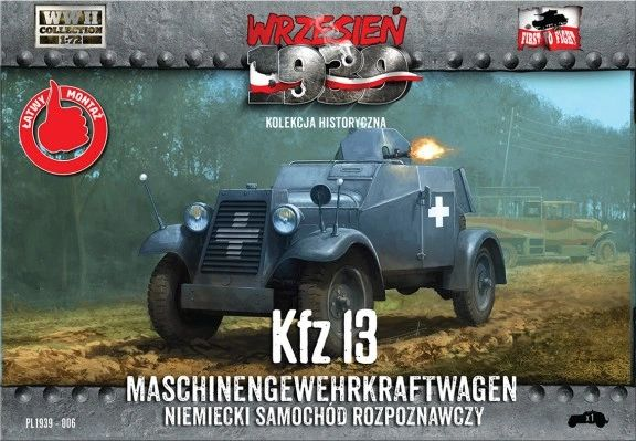 1/72 Kfz.13 German Recon Armored Car w/Machine Gun - First to Fight 006